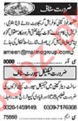 Khabrain Sunday Classified Ads 9 May 2021 for Office Staff