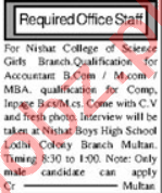 Khabrain Sunday Classified Ads 9 May 2021 for Accounts Staff
