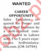 Nation Sunday Classified Ads 9 May 2021 for Sales Staff