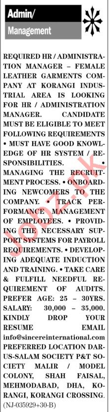 The News Sunday Classified Ads 9 May 2021 for Admin Staff
