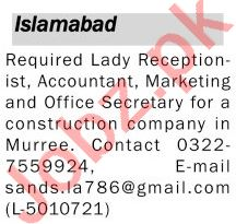 The News Sunday Islamabad Classified Ads 9 May 2021