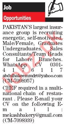 The News Sunday Lahore Classified Ads 9 May 2021