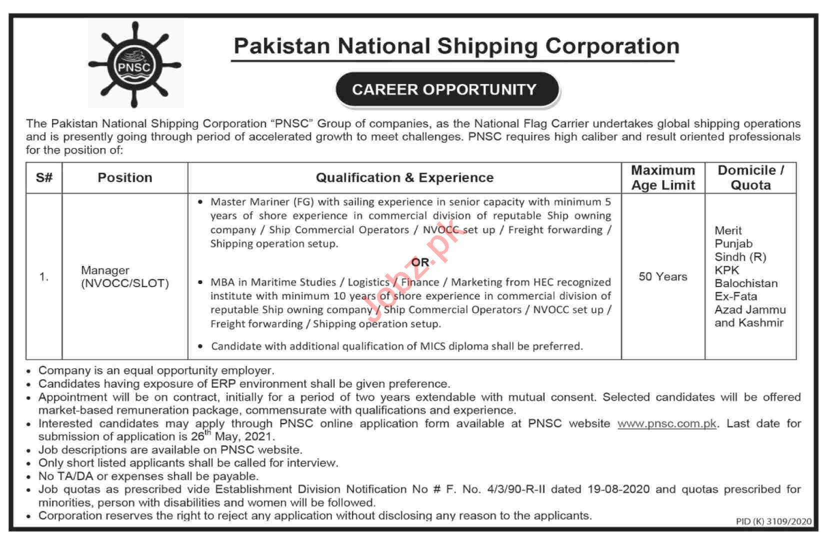 Pakistan National Shipping Corporation Jobs 2021 for Manager