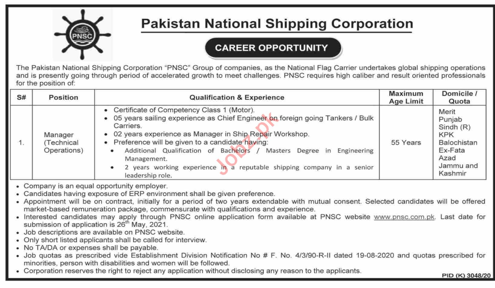 Manager Technical Operations Jobs 2021 in PNSC Karachi