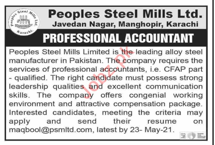 Peoples Steel Mills Limited PSML Jobs Personal Accountant