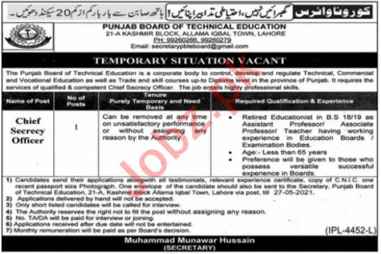 Punjab Board of Technical Education PBTE Lahore Jobs 2021