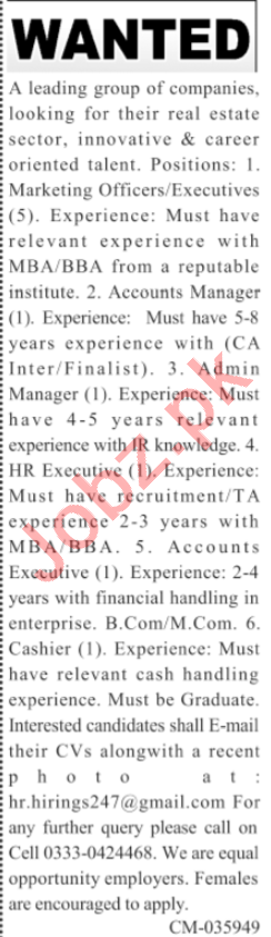 Marketing Executive & Accounts Manager Jobs 2021 in Lahore