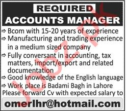 Accounts Manager & Accountant Jobs 2021 in Lahore