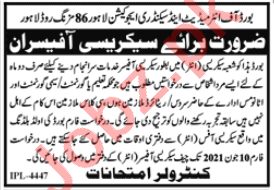 BISE Lahore Jobs 2021 for Secrecy Officer