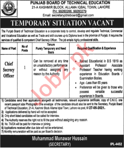 Punjab Board of Technical Education Jobs for Secrecy Officer
