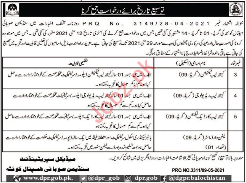 Sandeman Provincial Hospital Quetta Jobs 2021 for Technician
