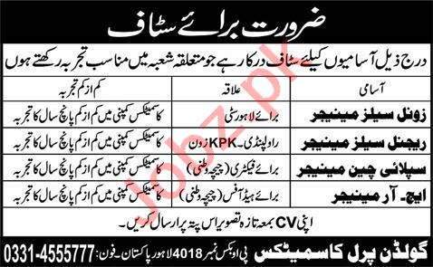 Zonal Sales Manager & Regional Sales Manager Jobs 2021