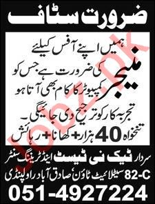 Manager & General Manager Jobs 2021 in Rawalpindi