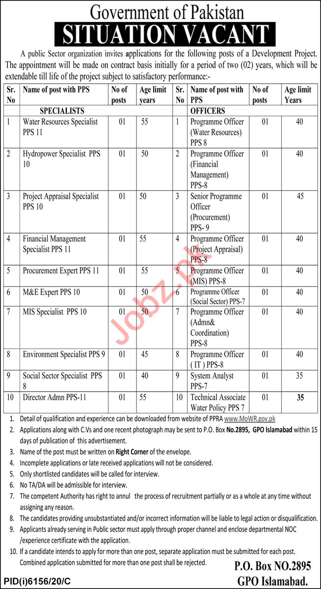 Ministry of Water Resources Jobs 2021 for Program Officer