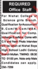 Nishat College of Science Multan Jobs 2021 for Accountant