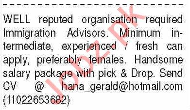 Immigration Advisor Jobs Open in Karachi 2021