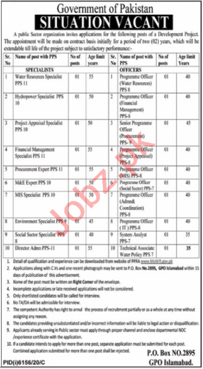 Specialists Jobs 2021 in Ministry of Water Resources MOWR