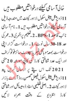 11 Division Battle School Lahore Cantt Jobs 2021