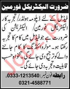 Electrical Foreman & Electrician Jobs 2021 in Lahore
