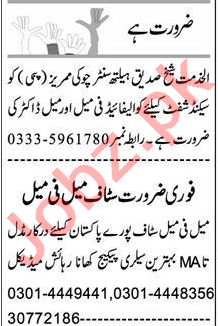 Doctor & Branch Manager Jobs 2021 in Peshawar