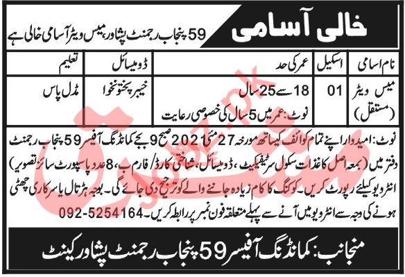 59 Punjab Regiment Peshawar Cantt Jobs 2021 for Mess Waiter