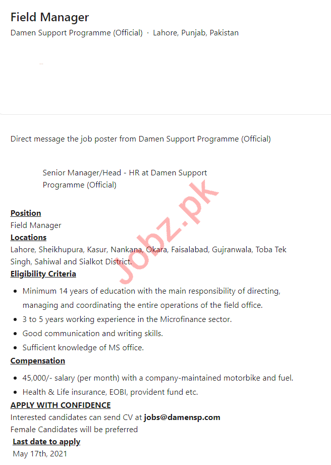 Damen Support Programme DSP Lahore Jobs 2021 for Managers