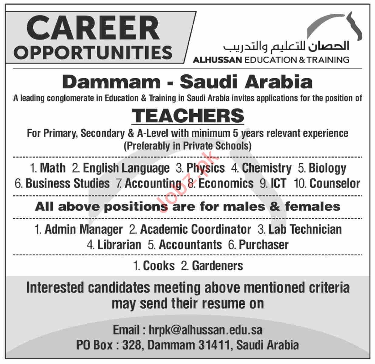 Teacher & Admin Manager Jobs 2021 in Dammam Saudi Arabia