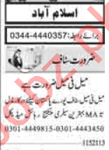 Branch Manager & Account Manager Jobs 2021 in Islamabad