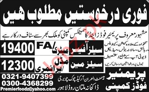 Premier Foods Company Lahore Jobs 2021 for Sales Officer