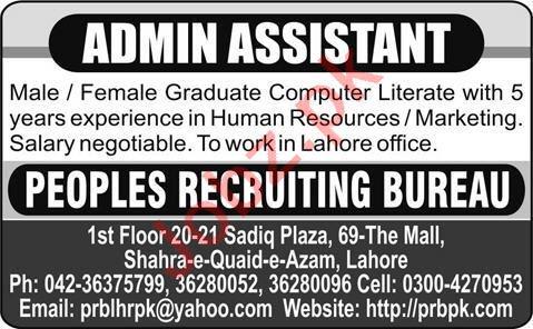 Admin Assistant Jobs 2021 in Peoples Recruiting Bureau
