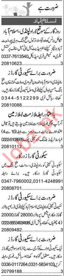 Admin Manager & Lab Assistant Jobs 2021 in Islamabad