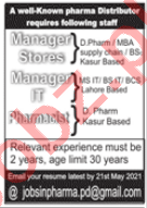 Manager Stores & Manager IT Jobs 2021 in Lahore