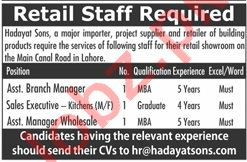 Assistant Branch Manager & Sales Executive Jobs 2021