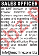 Machine Zone Lahore Jobs 2021 for Sales Officer