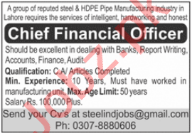 Chief Financial Officer Jobs for Steel Manufacturing Company