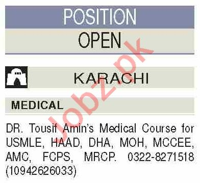 Dawn Sunday Classified Ads 16 May 2021 for Medical Staff
