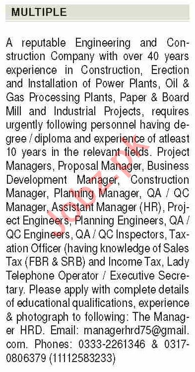 Dawn Sunday Classified Ads 16 May 2021 for Multiple Staff