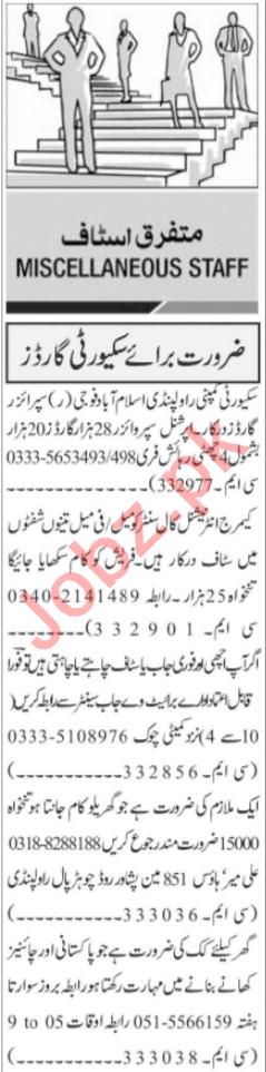 Jang Sunday Islamabad Classified Ads 16 May 2021