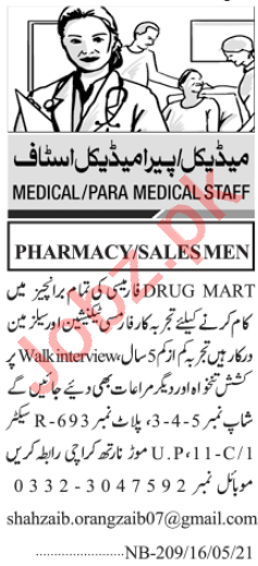 Jang Sunday Classified Ads 16 May 2021 for Medical Staff