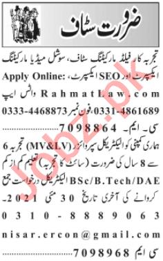 Jang Sunday Lahore Classified Ads 16 May 2021