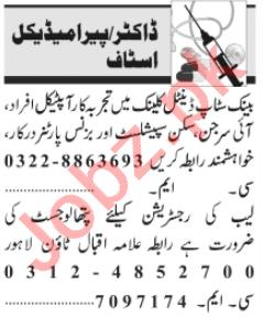 Jang Sunday Classified Ads 16 May 2021 Medical & Paramedical