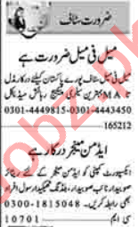 Dunya Sunday Classified Ads 16 May 2021 for Office Staff