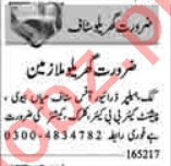 Dunya Sunday Classified Ads 16 May 2021 for Domestic Staff