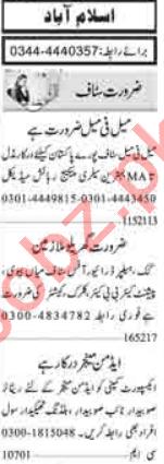 Dunya Sunday Islamabad Classified Ads 16 May 2021