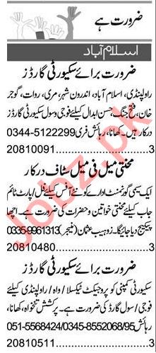 Express Sunday Islamabad Classified Ads 16 May 2021
