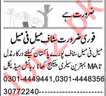 Express Sunday Lahore Classified Ads 16 May 2021
