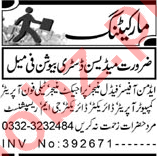 Project Manager & Telephone Operator Jobs 2021 in Peshawar