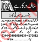 Security Staff & House Staff Jobs 2021 in Islamabad