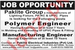 Polymer Engineer & Manufacturing Engineer Jobs 2021