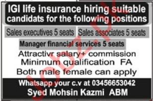 IGI Life Insurance Muzaffarabad Jobs 2021 Sales Executives